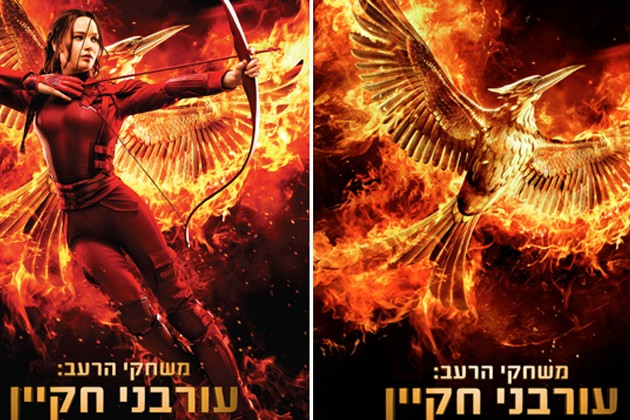 The Hunger Games Mockingjay  Part 2 2015  Posters