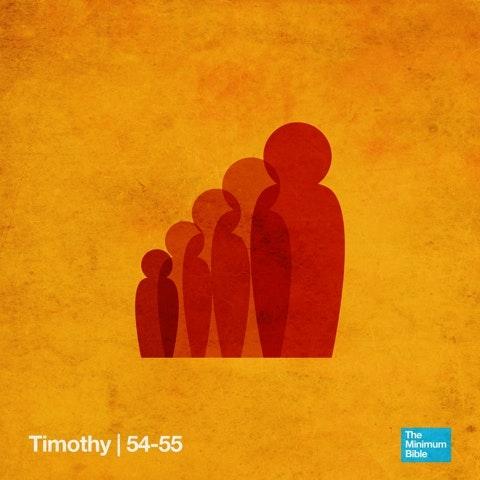 bible_14