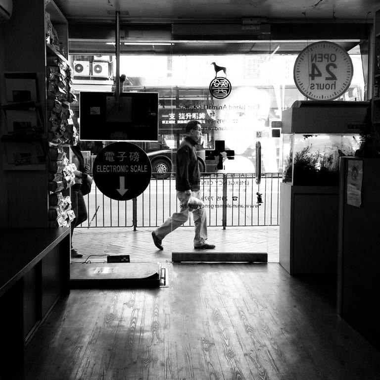 MPN_HongKong