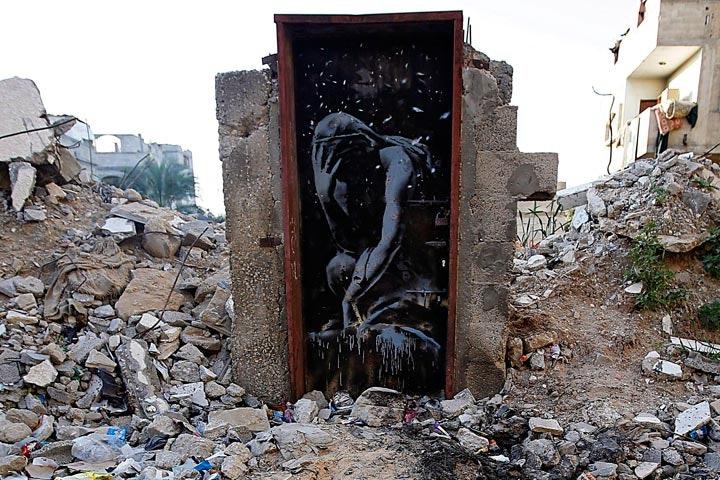 banksy_gaza_cover