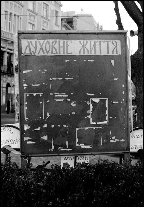 Smolianinov_17