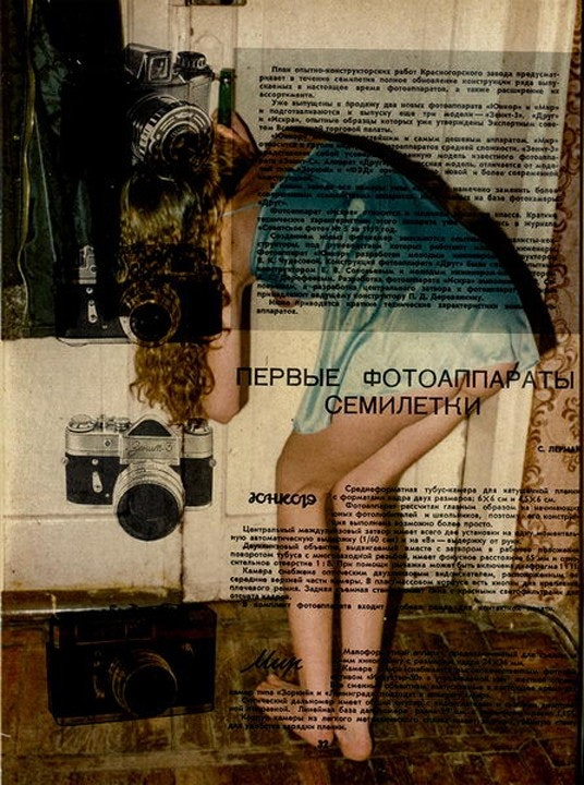 Pyatkovka_26