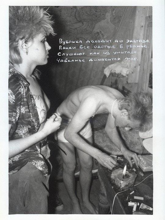 Pyatkovka_44
