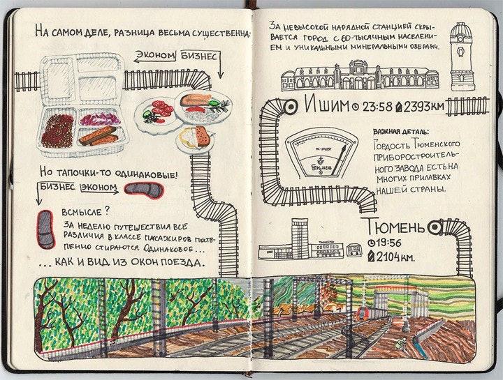 moskvavladisvistok_08