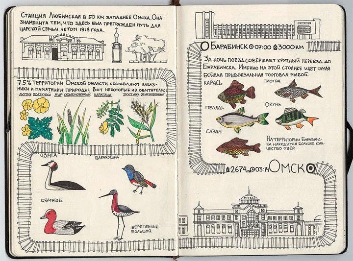 moskvavladisvistok_09