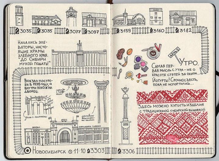 moskvavladisvistok_10