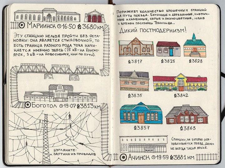 moskvavladisvistok_13