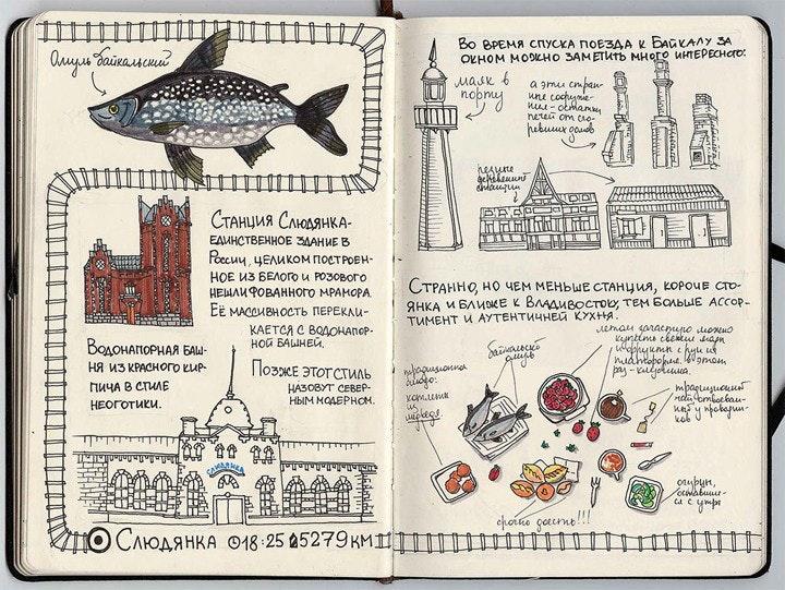 moskvavladisvistok_18