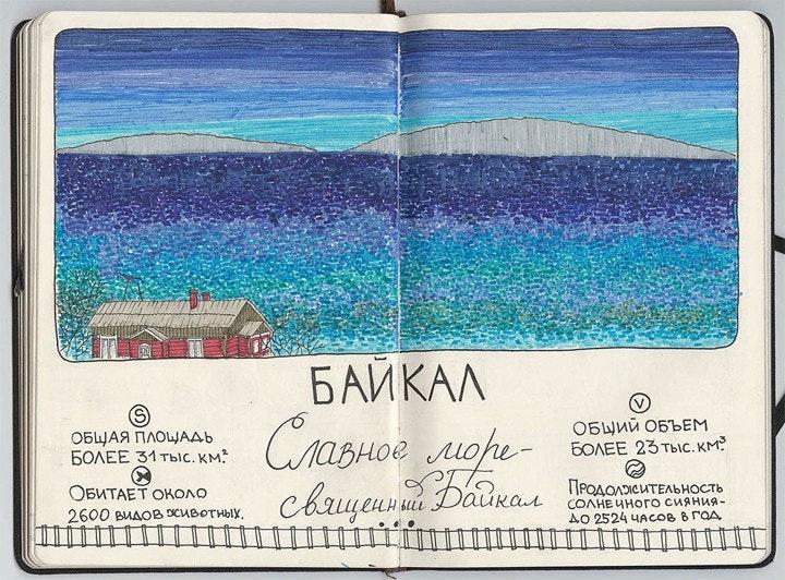 moskvavladisvistok_19