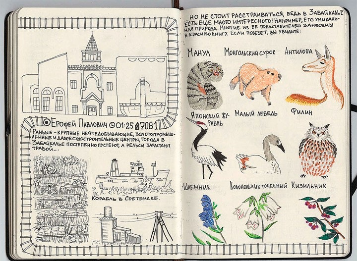 moskvavladisvistok_22