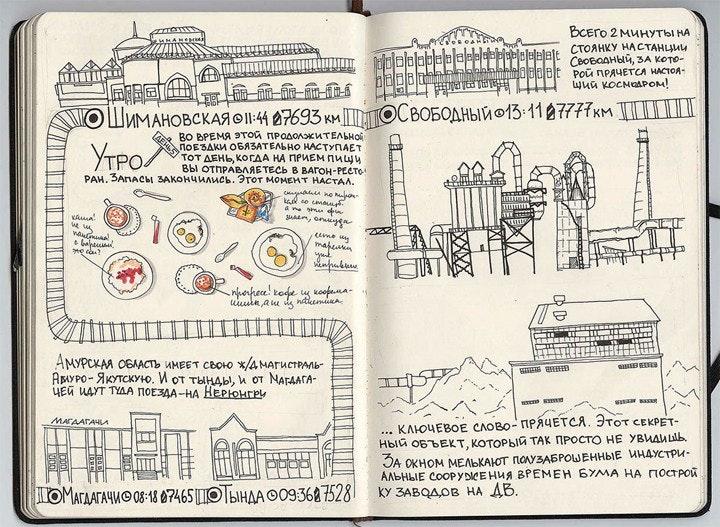 moskvavladisvistok_23