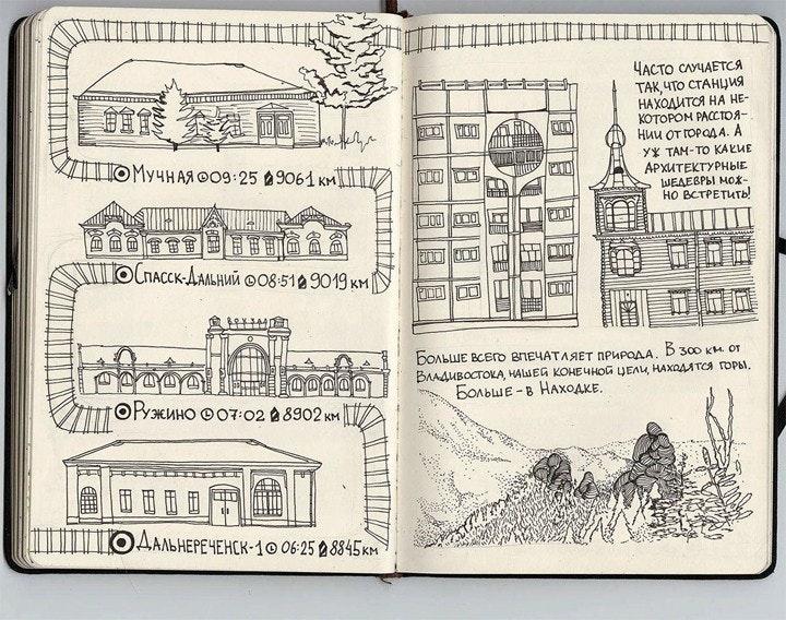 moskvavladisvistok_28