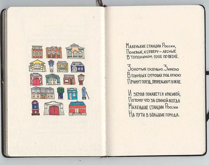 moskvavladisvistok_31