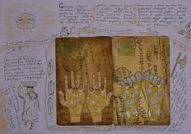 Gordasevich_Pushkar_Scrapbook_1_1