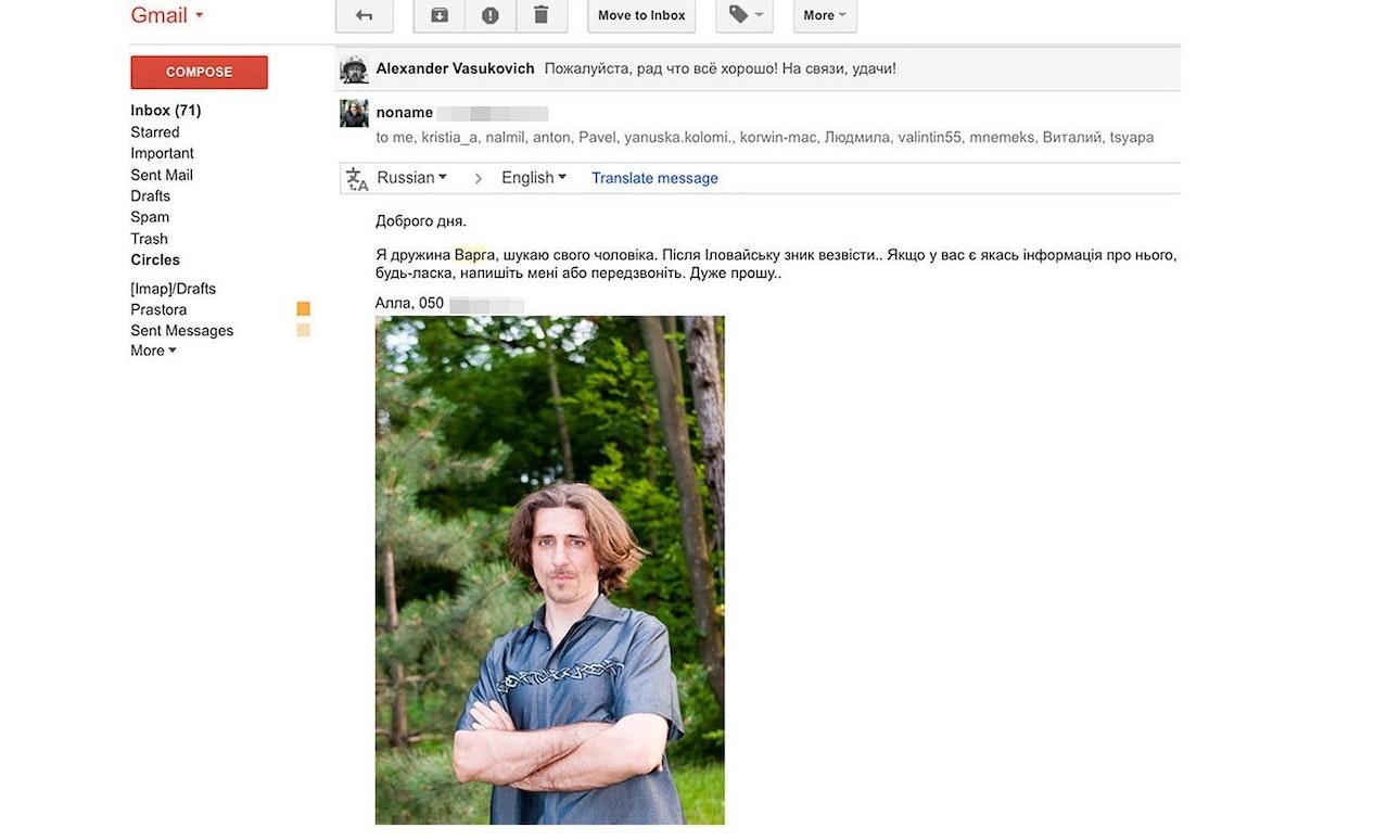 alexander-vasukovich-foto-na-pamyat-05