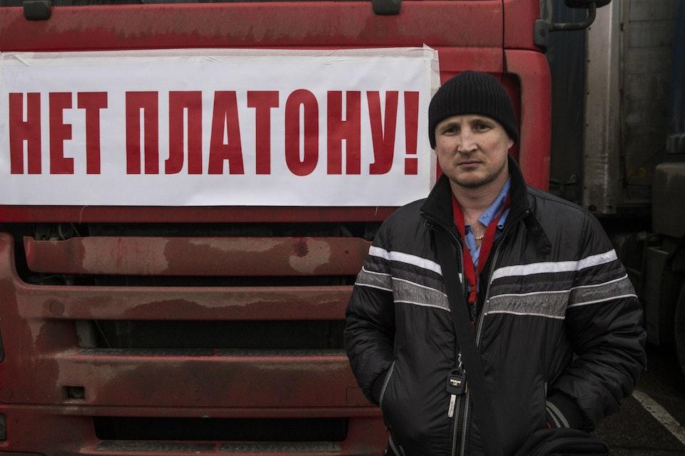 dalnoboy_2_1