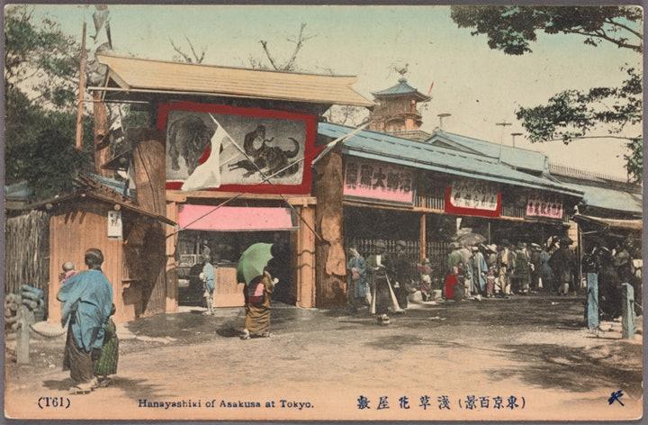 japanpostcards_01