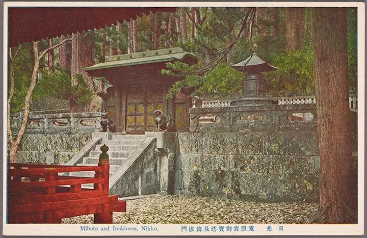 japanpostcards_07