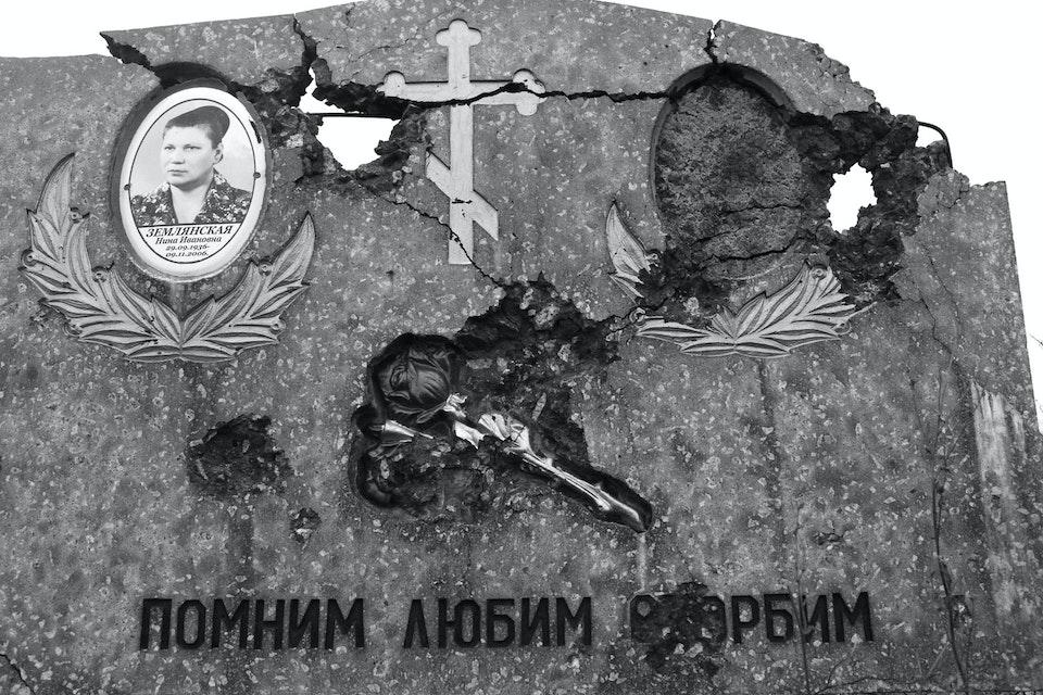 Chekmenev_10