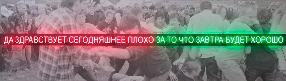 bratkov_02