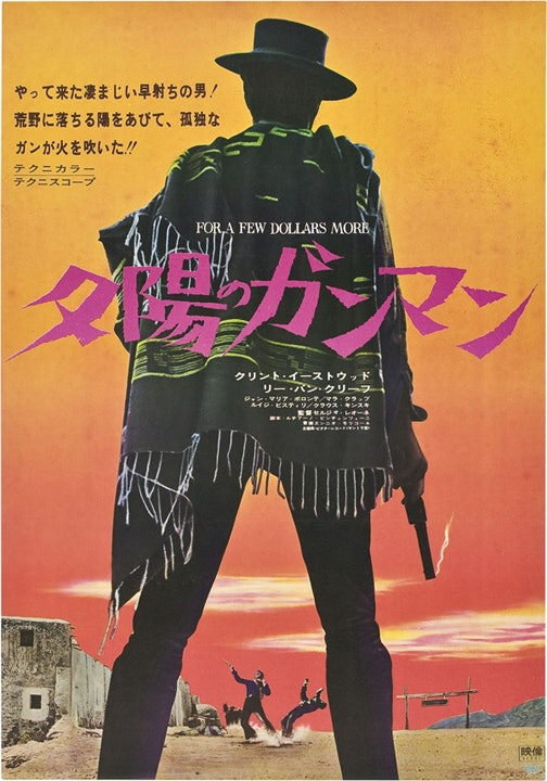 japanposters_05