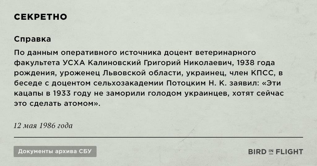 """Год спустя Польша повторно отказалась пропустить путинских байкеров """"на Берлин"""" - Цензор.НЕТ 5088"""