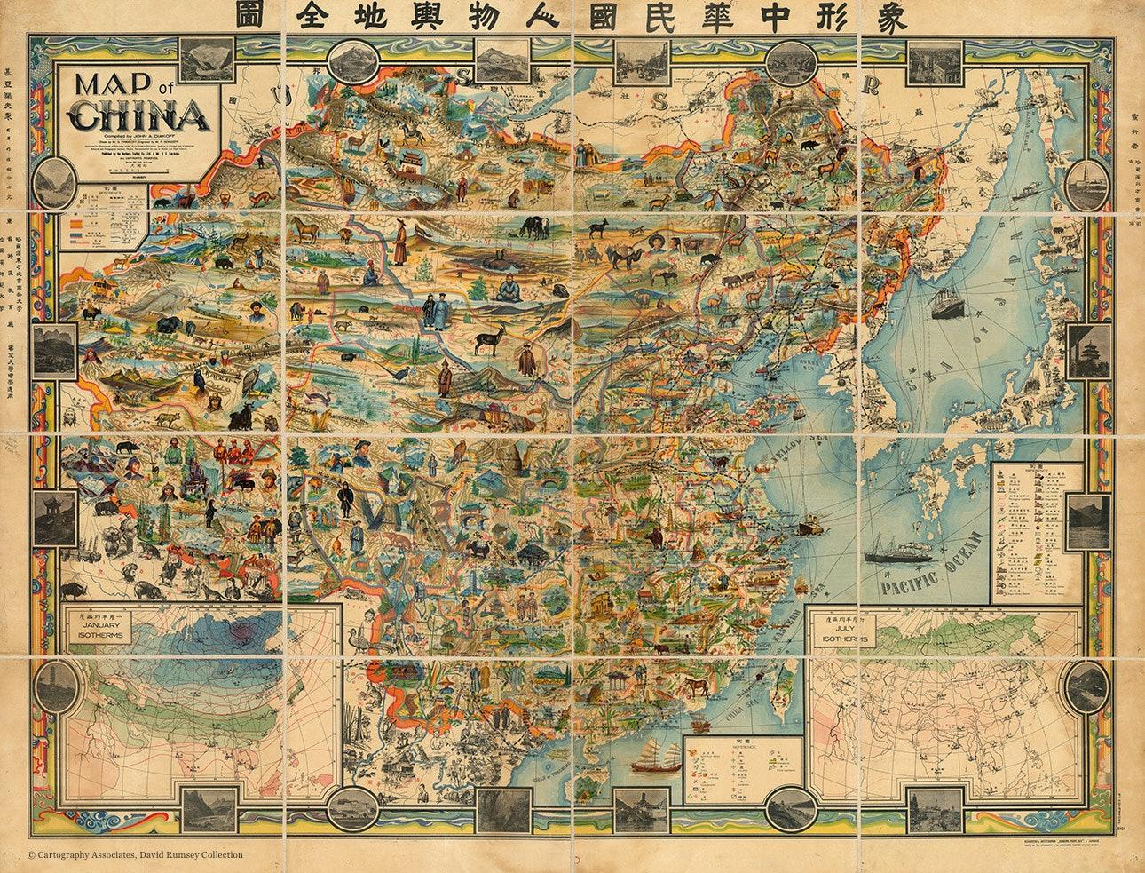 Map-of-China.-Compiled-by-John-A.-Diakoff