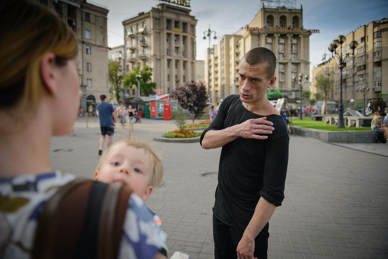 pavlensky_cover