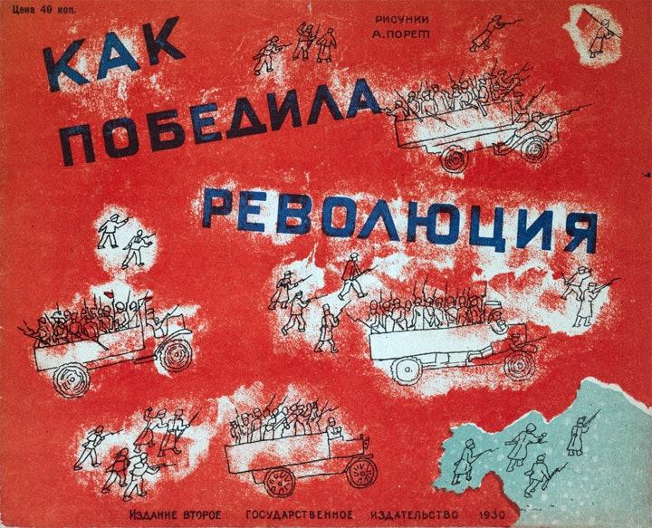princeton-soviet-era-books_01