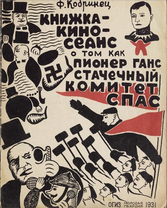 princeton-soviet-era-books_03