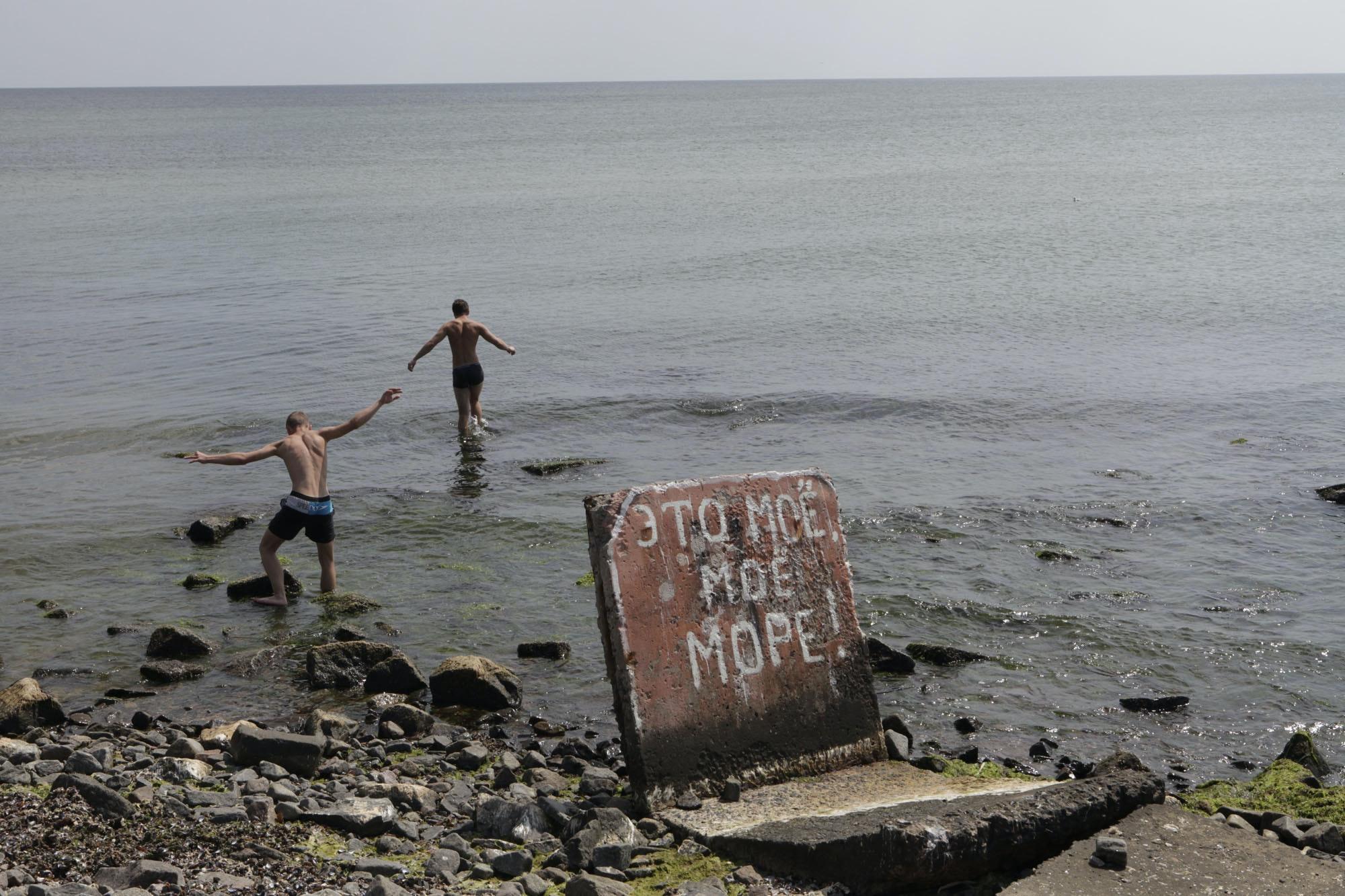 Дорожче за Мальдіви: українські курорти зустрічають неадекватними цінами