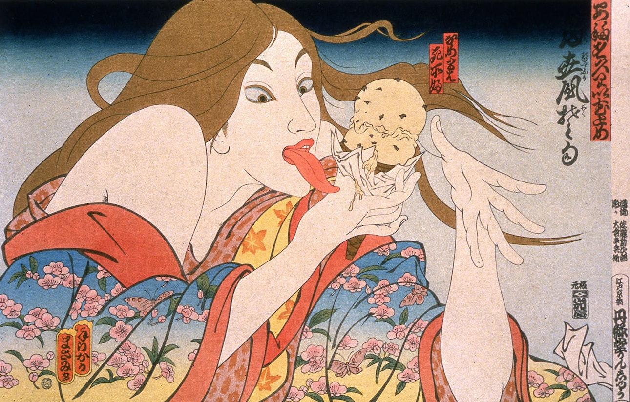 Teraoka_31FIJ_Today's Special (print) - 1980-1982