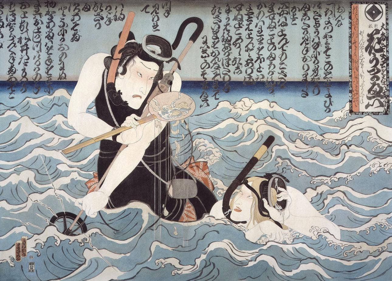 Teraoka_HBay_Ronin Samurai - 1982