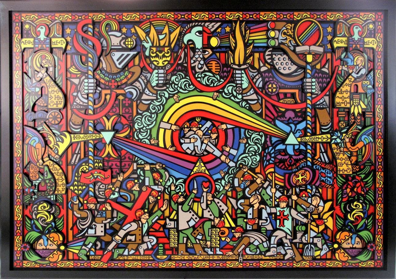 Carpet_of_Promises,Roman_Minin,2016_140x198cm,any_size,minimum_price_5000dollars,UVprint_on_foam_ca04rdboard,bass_relief,or_lightbox,or_stained glass_1500x1056