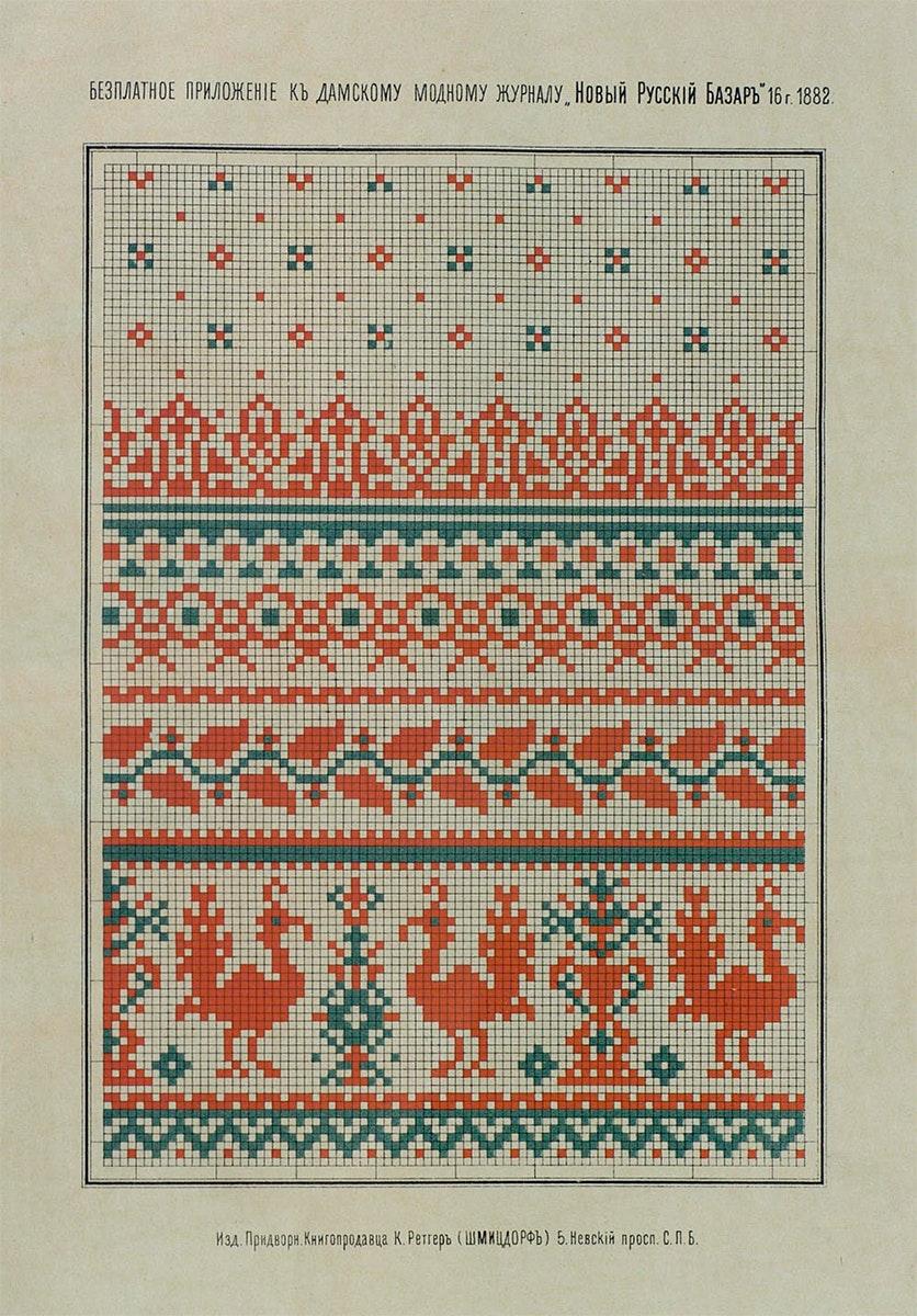 russky_bazar_1882_1_2