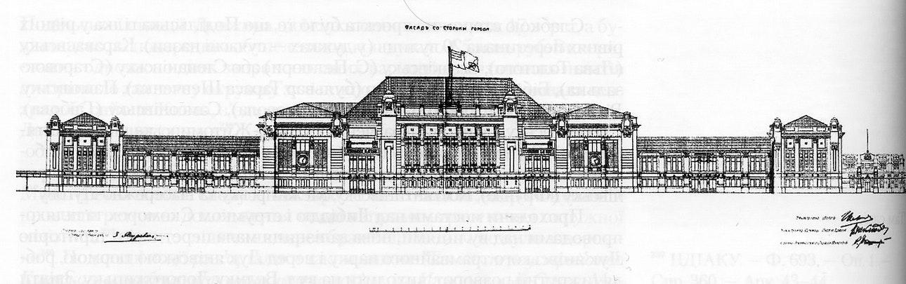 vokzal_02_1903-kobelev-fasad