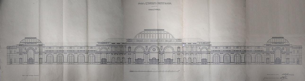 vokzal_03_1908-gollandskii-proekt-vokzala-v-kieve-0