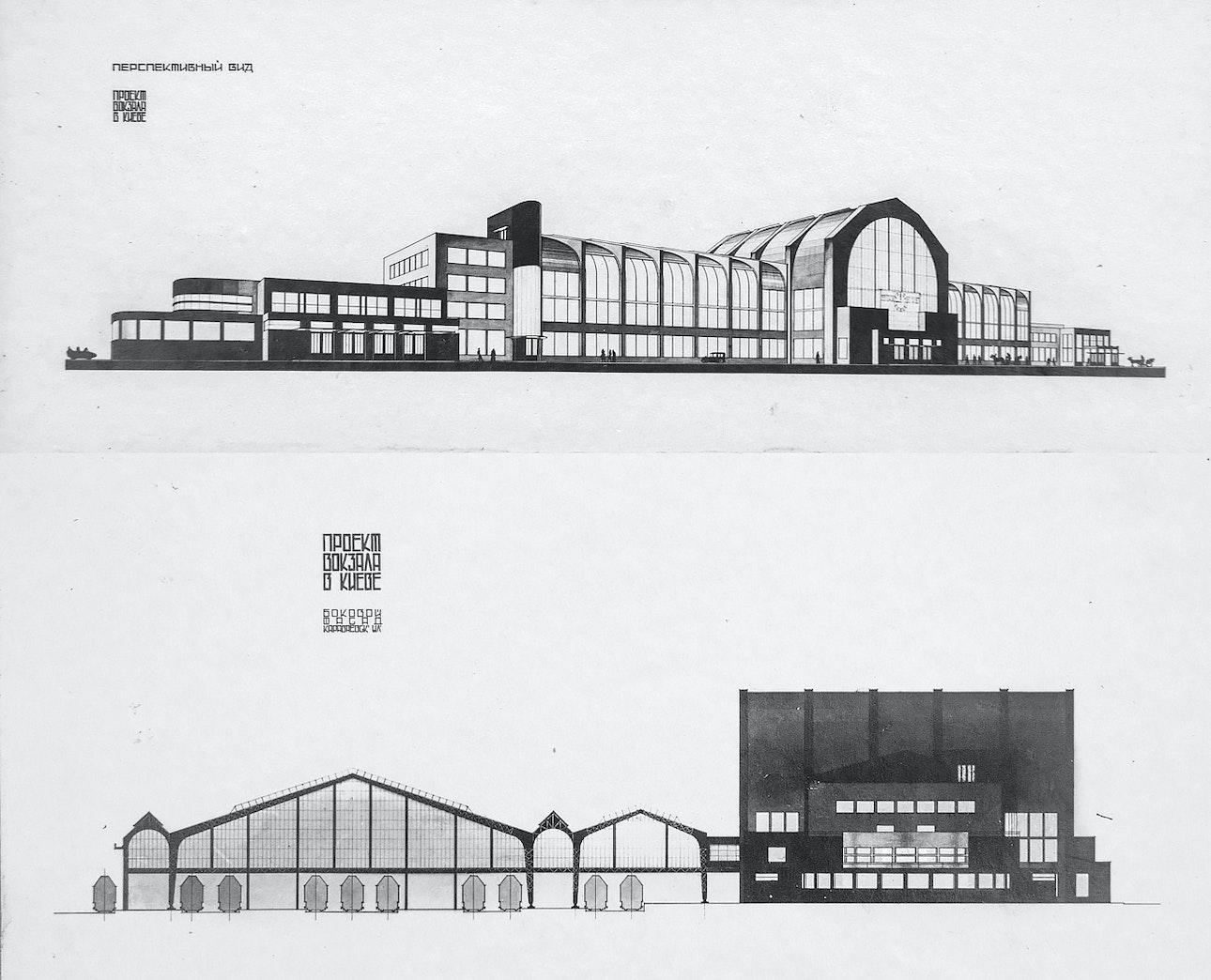 vokzal_26_1927-1-tur-rottert-shtei-nberg-variant-b-2_collage