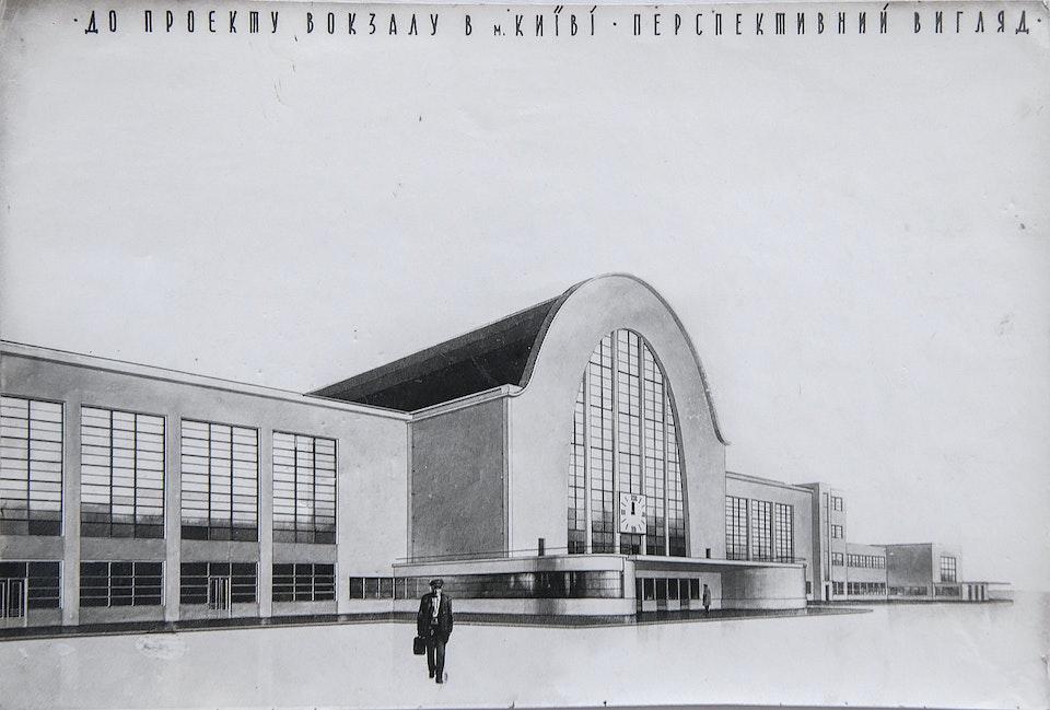 vokzal_44_1928-verbitskii-konstruktivistskii-variant-1-1