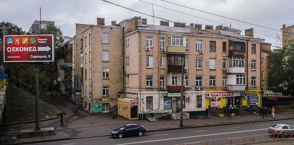 kozhevnik
