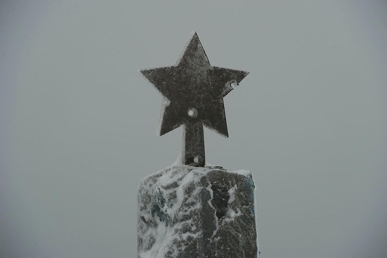 northen_cape-chukotka_-_andrey_shapran_-000_jpg_7