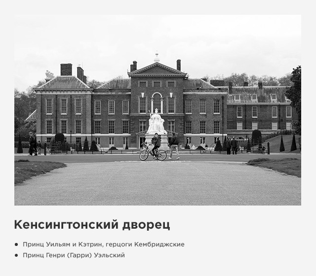 uk_family_kensington_palace_mob