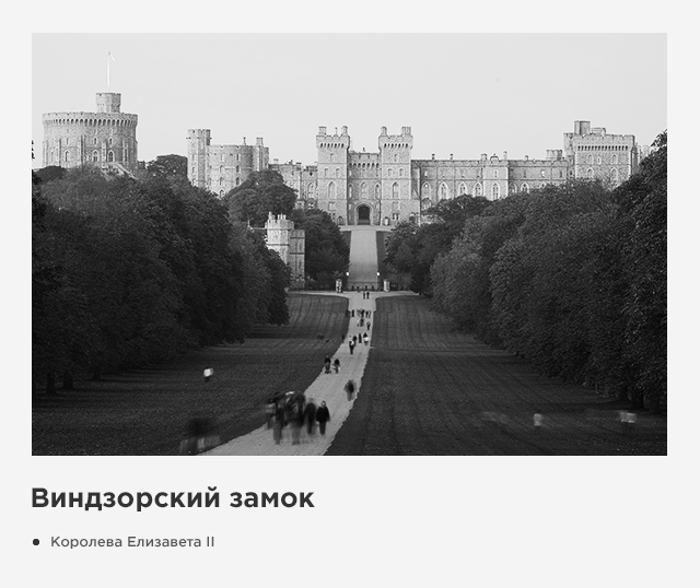 uk_family_windsor_castle_mob