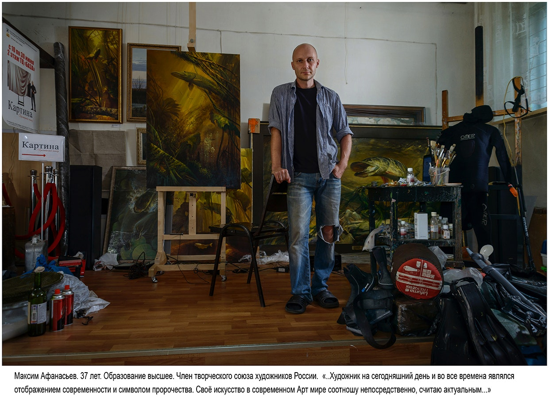 работы вечернюю в какой соз художников лучше вступать Тульская область