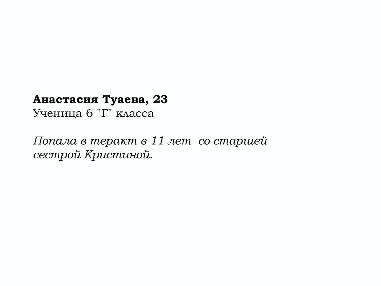 beslan_04