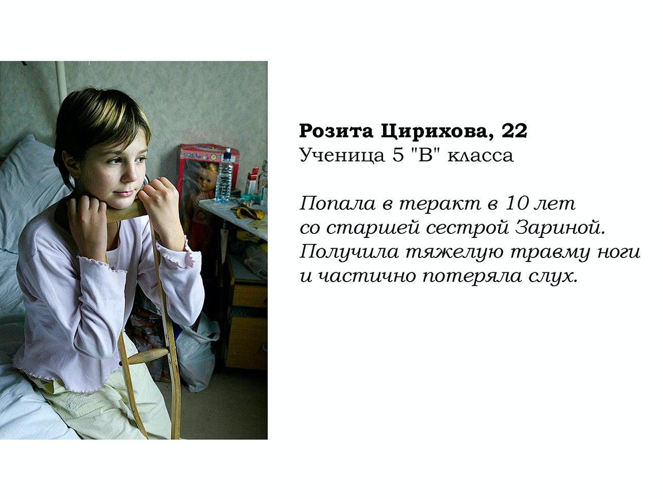 beslan_06