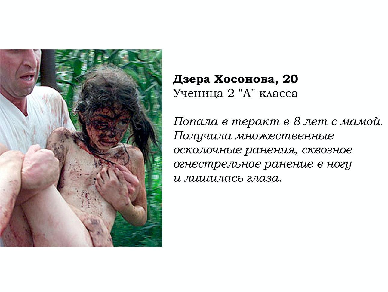 beslan_08