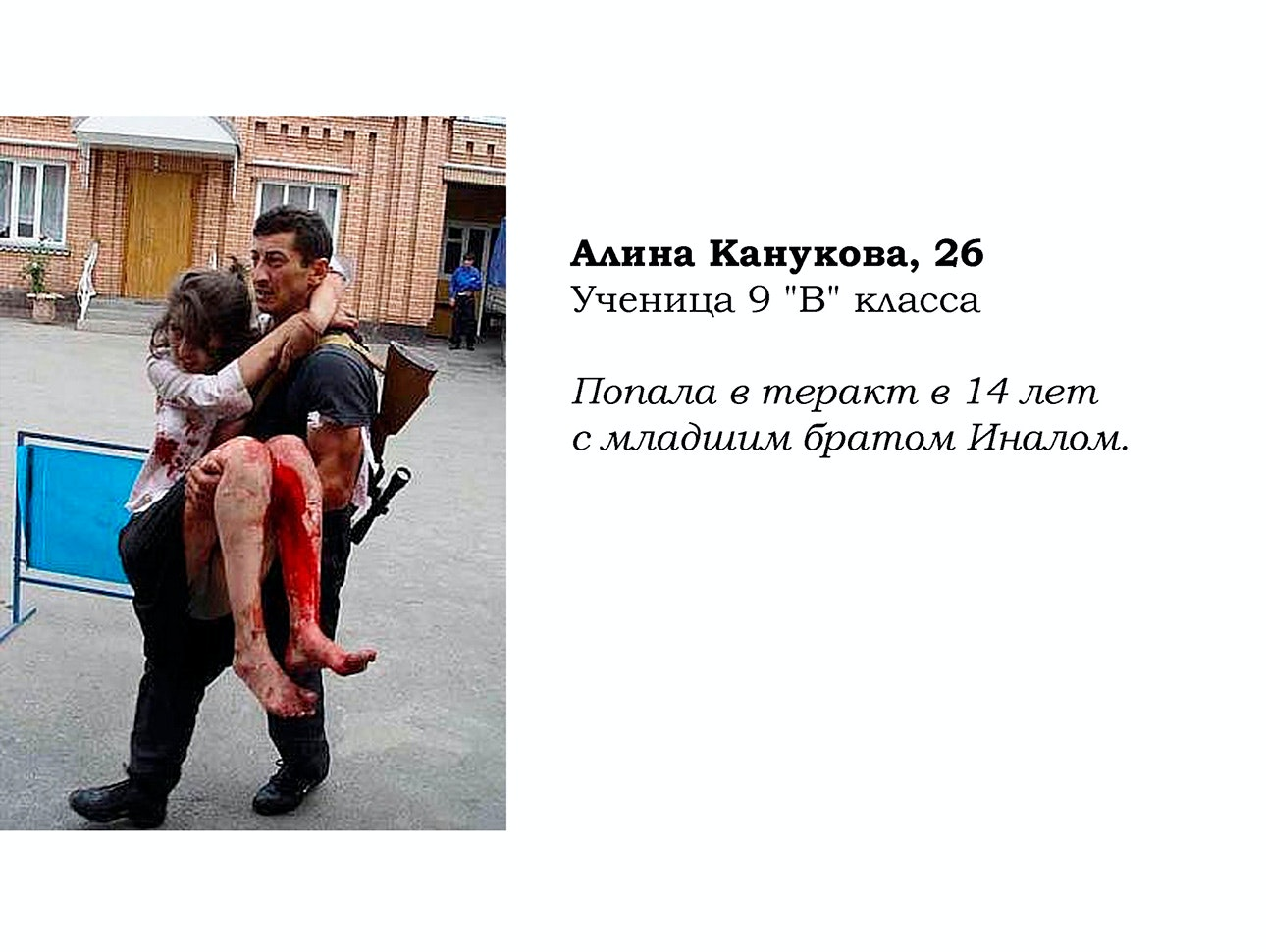 beslan_10