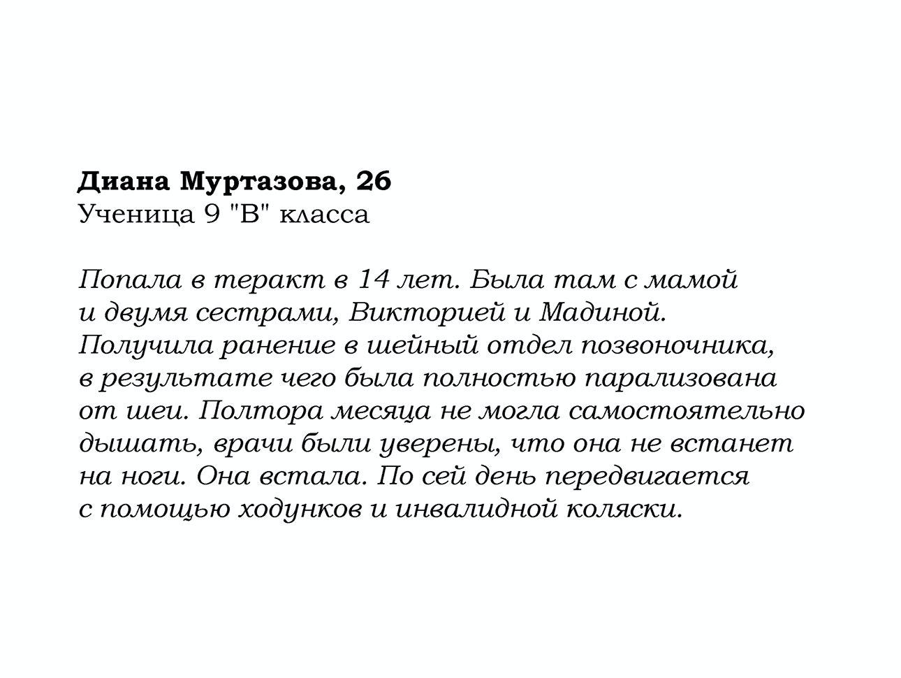 beslan_15