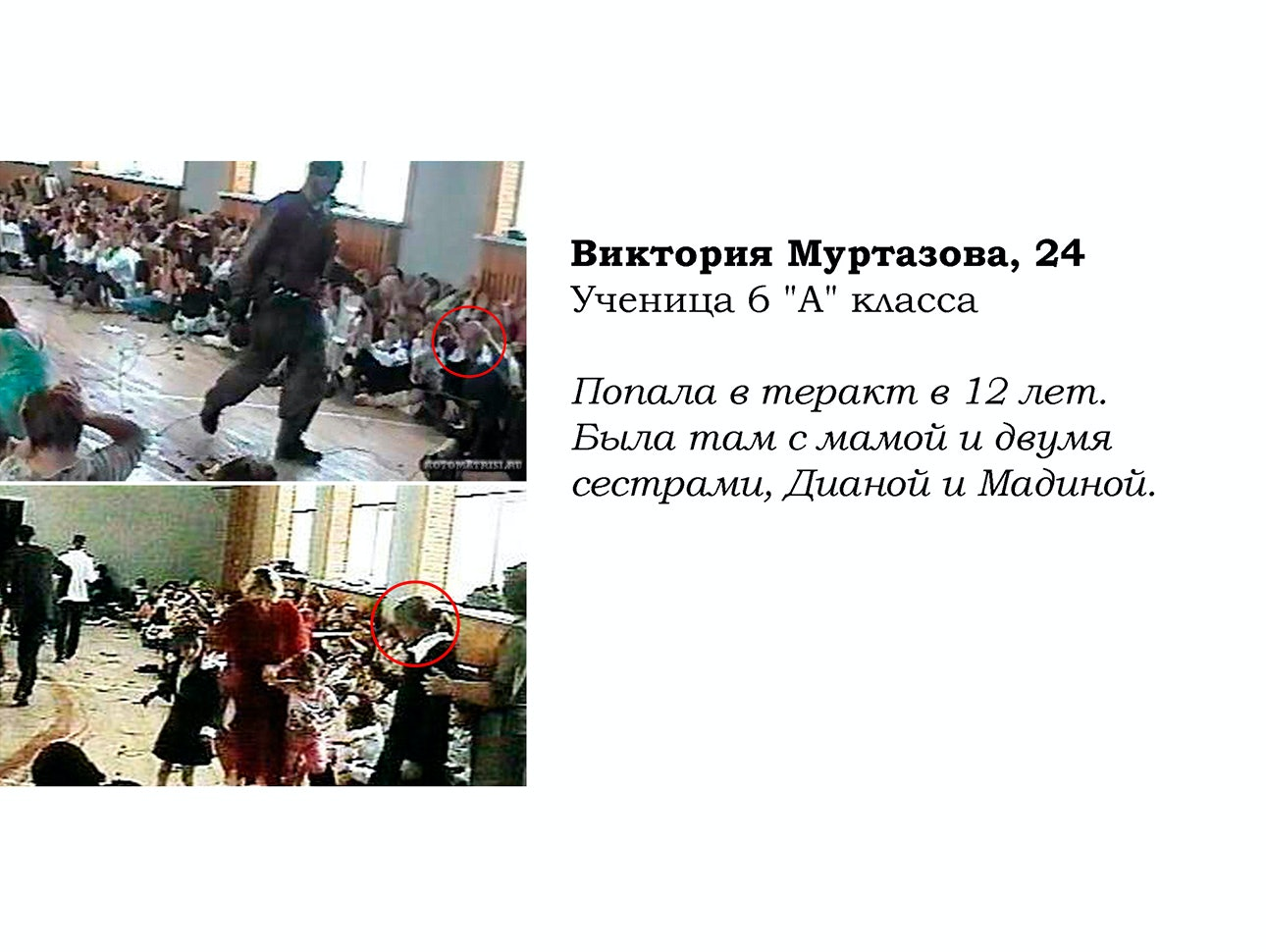 beslan_17